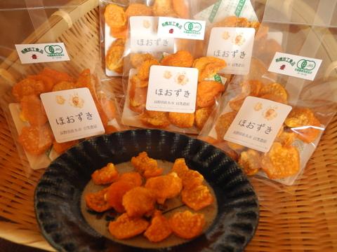 【食べる宝石】有機ドライオレンジチェリー(食用ほおずき)10g×5袋セット