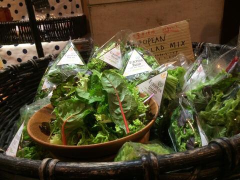 【あと1週間】無農薬サラダセット1WEEK!60g/7つ