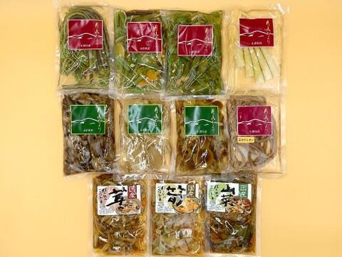 「山形県産 美味しい山菜・きのこ8種の水煮・炊き込みご飯の素3種のセット」です。食材は全て国産天然物です。