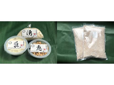 自然栽培大豆のみを使用した豆腐セット2 + 自然栽培小麦のみを使用した強力小麦全粒粉「ゆきちから」 2kg