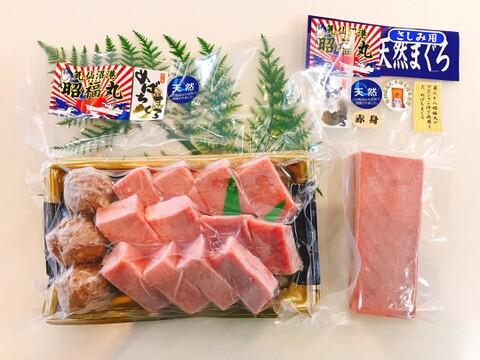 昭福丸天然まぐろの葱鮪(ねぎま)鍋(2人前用)と天然めばちまぐろ赤身(180g)のセット