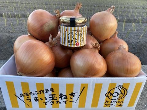 淡路島たまねぎ4.5kg&「食べるラー油1瓶」セット