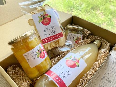 『夏ギフト』りんごがいっぱい!ジュース&ドライフルーツ&ジャム2種類4点セット