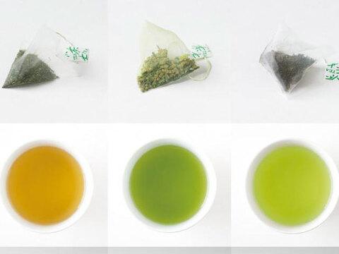 タグ付きティーバッグのお茶セット(煎茶・ほうじ茶・抹茶入り玄米茶)
