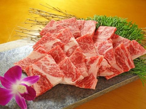 【少量お試し!】あか牛甲誠牛焼肉食べ比べ(ロース150g・カルビ150g)