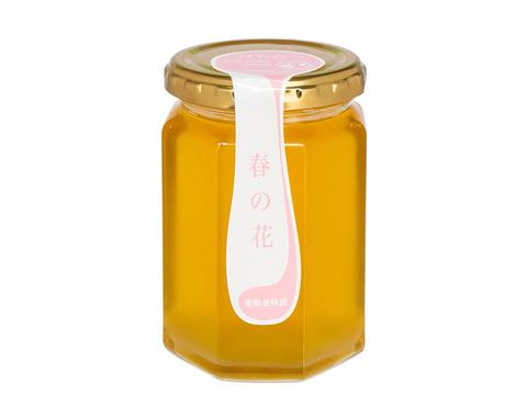 新蜜‼︎◎2020年採れたて◎ 天然はちみつ100%*春の花300g