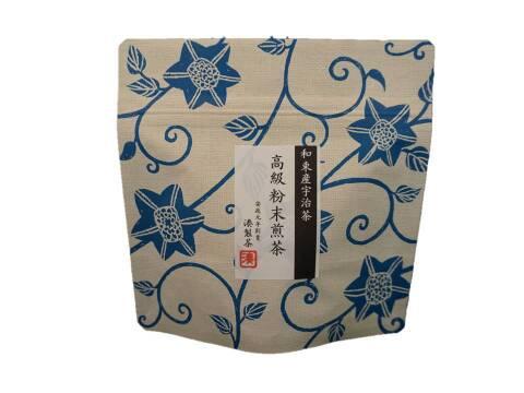 高級粉末煎茶 「美容に良し!健康に良し!」