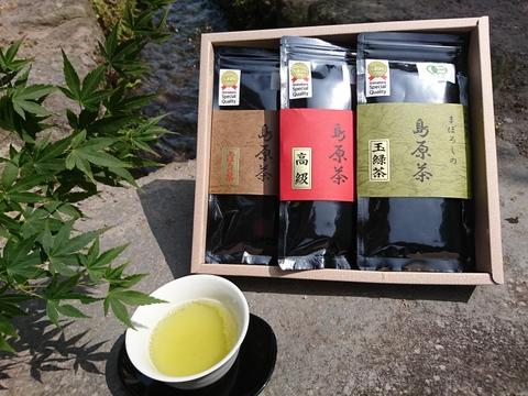 【有機栽培】まぼろしの島原茶3本セット【熨斗付き】