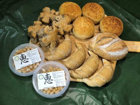 【超貴重な有機JAS認証パン】パンセット⑫:パン4種と蒸し大豆:自然栽培大豆のみで作った蒸し大豆でフムスを作り、自然栽培小麦のパンにつけて食べよう!【フムスの作り方付き!】
