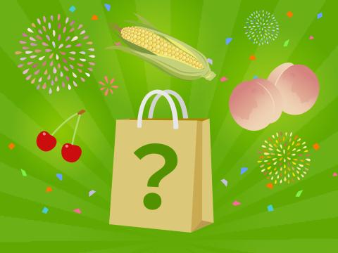 【フルーツの福袋】\あま〜くてジューシー/メロン&小玉スイカ&夏野菜をたっぷり詰めました!