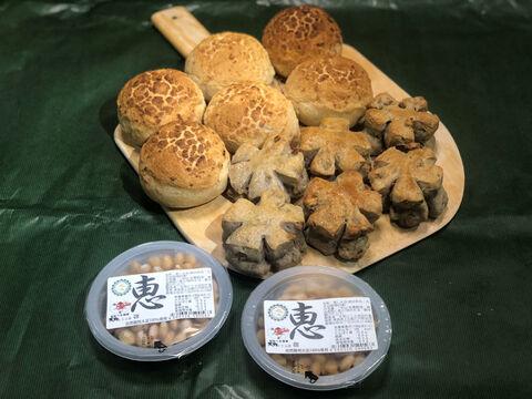 【夜市限定商品】パン2種と蒸し大豆:自然栽培大豆のみで作った蒸し大豆でフムスを作り、自然栽培小麦のパンにつけて食べよう!