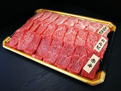 【初回限定BOX】焼肉ソムリエが厳選したさつま福永牛A5ランク黒毛和牛焼肉食べ比べセット(上カルビ100g&カルビ100g&赤身100g)