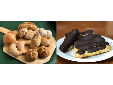 【超貴重な有機JAS認証パン】パンセット④+Sweets④:麦の栽培から一貫生産 自然栽培小麦のみ使用したパンセット+エクレア×6
