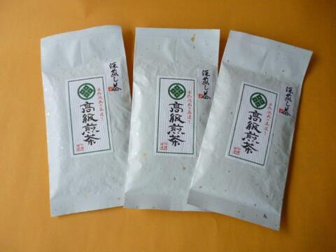 配達時間指定 静岡(森町産)深蒸し煎茶 【高級煎茶】100g×3本