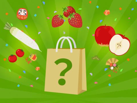 【フルーツ福袋】木箱でお届け! 愛媛のミカン味わい尽くす限定セット