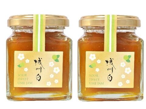 爽やかな朝のスタートに梅のピュアな香りと酸味の効いた【梅ジャム】150g入り。2個。パンにもヨーグルトにも最適です。