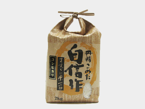 【白米】水田にもこだわりコシヒカリ(白米2kg)