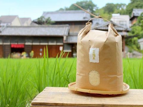 新米【金鵄米/5kg/白米】冷めても美味しいヒノヒカリ:熨斗付き可