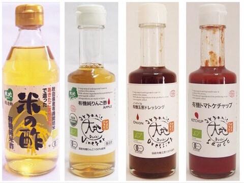 【有機JAS認定】からだに優しい調味料セットA(4本入)