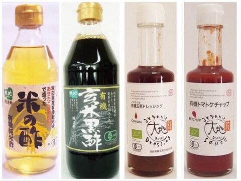 【有機JAS認定】からだに優しい調味料セットC(4本入)