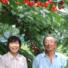 金子果樹園