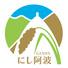 にし阿波 世界農業遺産ブランド